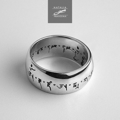 121180-c_silver-ring