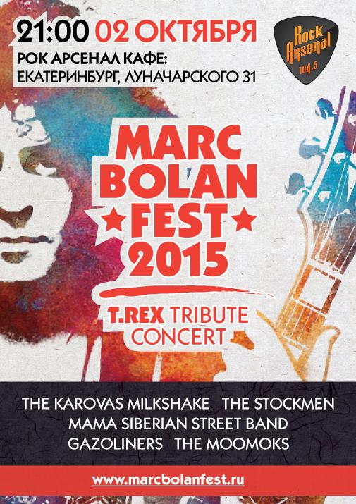 2015-marc-bolan-fest_02c_G