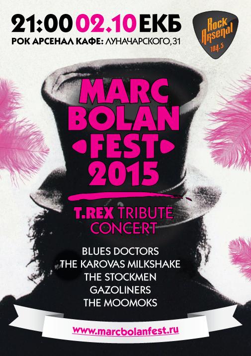 2015-marc-bolan-fest_01_A